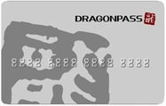 Dragon Pass Card