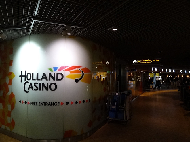 Holland Casino in Amsterdam